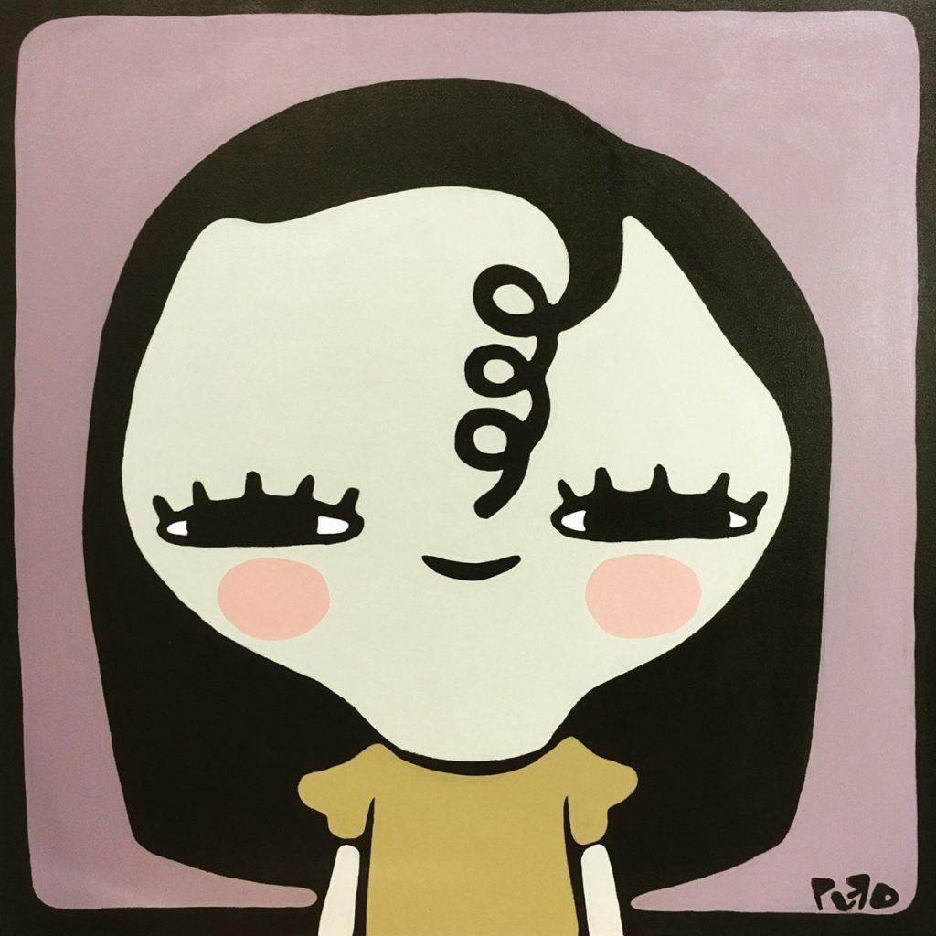 ale puro girl curl