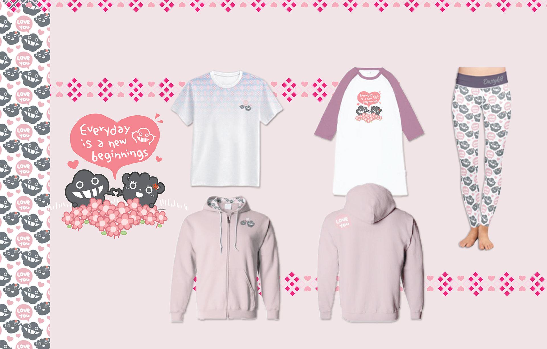 dustykid patterns apparel